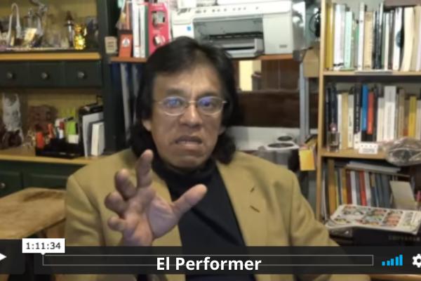 El Performer